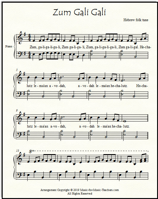 Hebrew song Zum gali gali for intermediate piano, and for singing