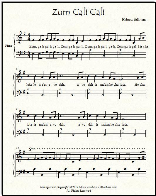 Zum Gali Gali piano sheet music